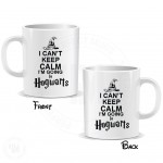 I Cant Keep Calm Im Going to Hogwarts Mug